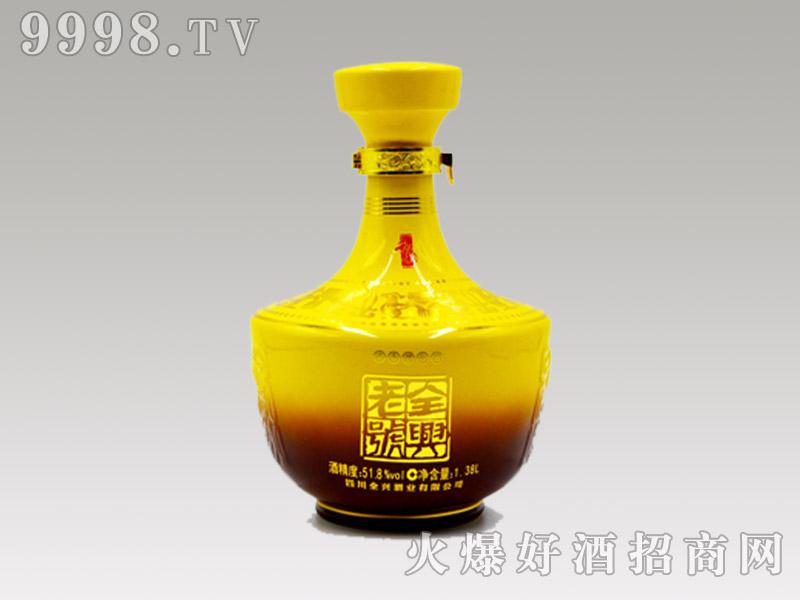 全兴老号・和韵1380-白酒招商信息
