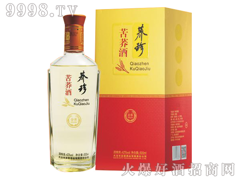 荞珍苦荞酒-金荞-保健酒招商信息