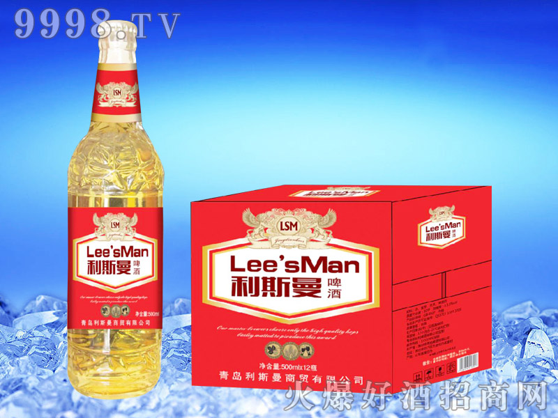 利斯曼啤酒500mlx12瓶-啤酒招商信息