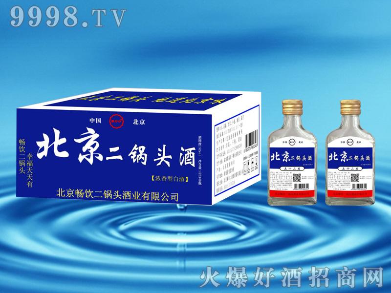北京二锅头酒125mlx40瓶蓝