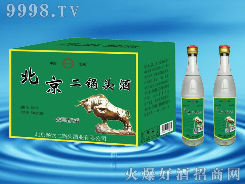 北京二锅头酒500mlx12瓶