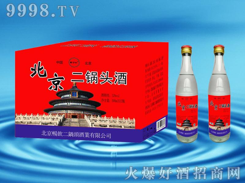 北京二锅头酒500mlx12瓶红