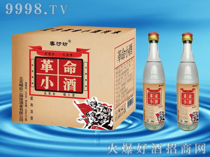 革命小酒柔和浓香500mlx12瓶-白酒招商信息