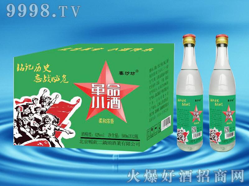 革命小酒柔和浓香500mlx12瓶绿