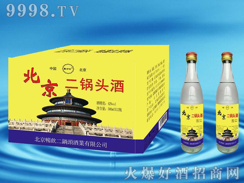 北京二锅头酒500mlx12瓶黄-白酒招商信息