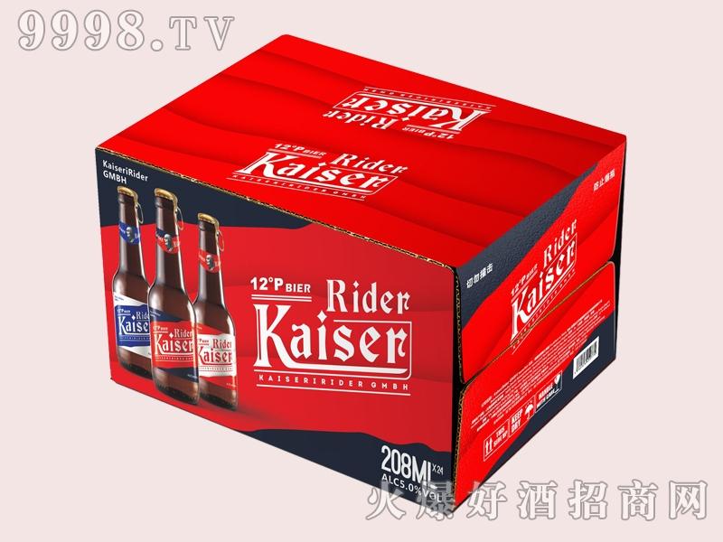 凯撒骑士啤酒208ml-啤酒招商信息