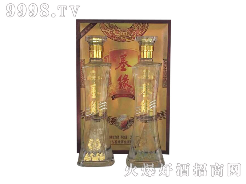 基缘酒-白酒招商信息