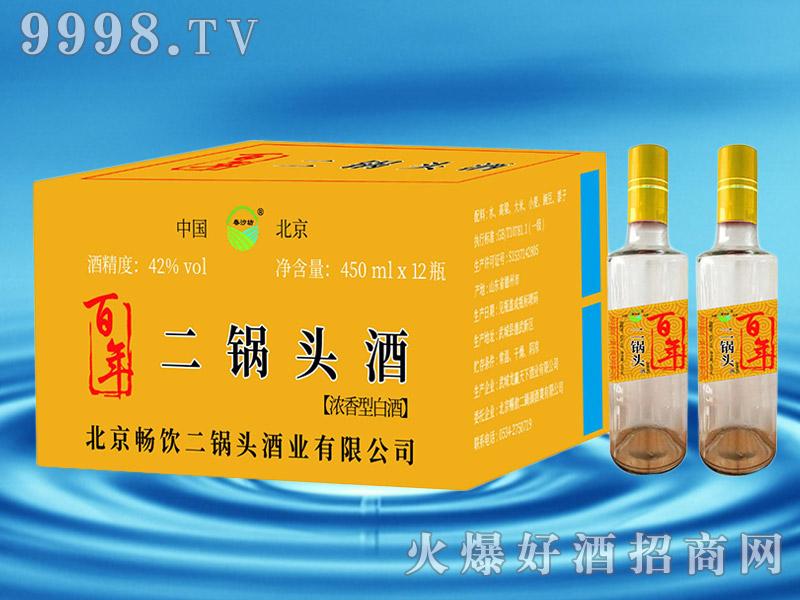 百年二锅头酒42°450mlx12瓶黄标