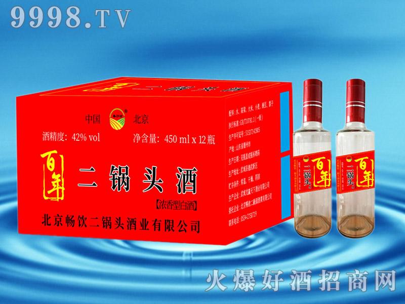 百年二锅头酒42°450mlx12瓶