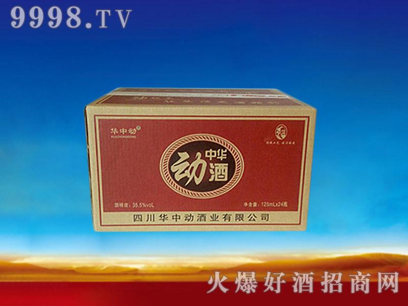 华中动酒125mlx24瓶
