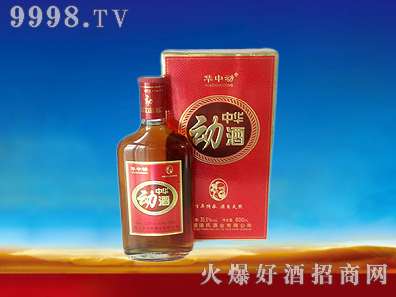 华中动酒600ml