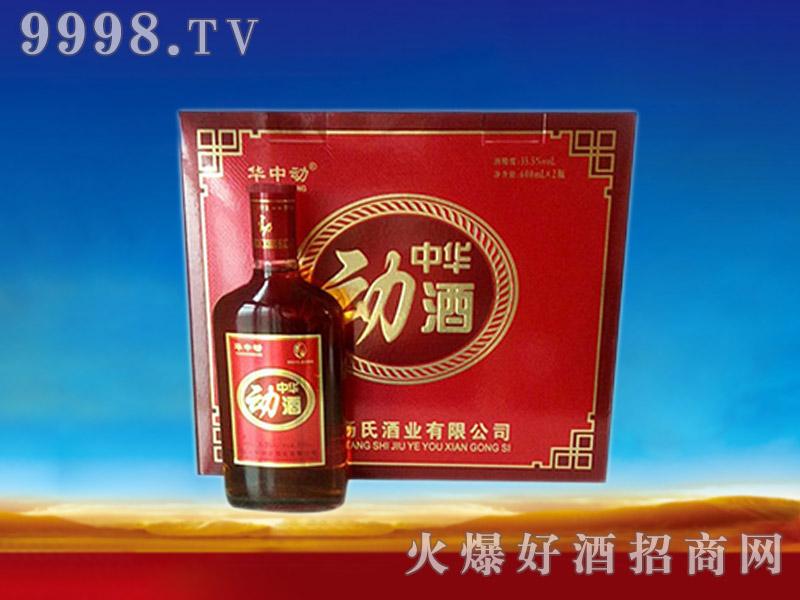 华中动酒600mlx2瓶