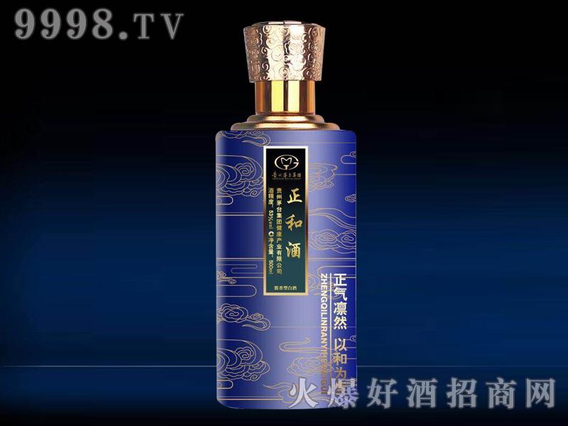 茅台正和定制酒蓝瓶装-白酒招商信息
