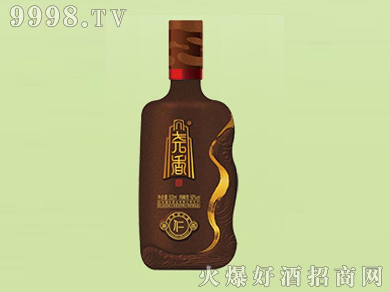 尧香仁字号酒42、52度