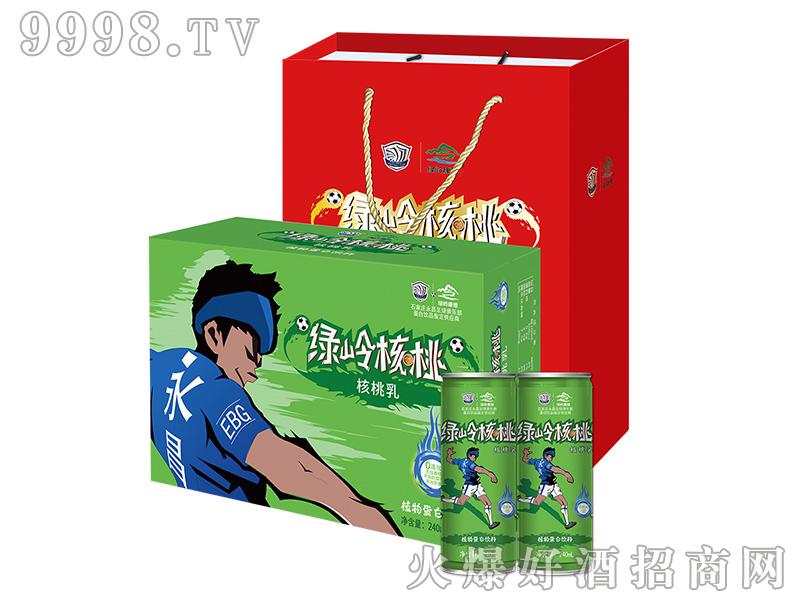 绿岭核桃乳永昌系列