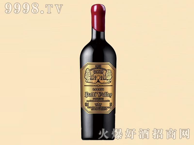 帕蒂河谷・洛昂干红葡萄酒-红酒招商信息