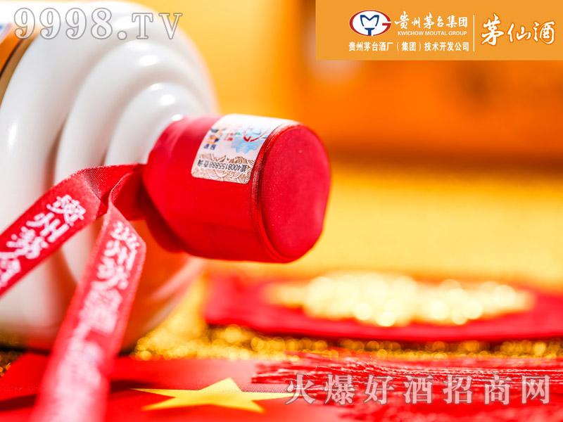 茅仙酒・醇香(瓶体展示)-白酒招商信息