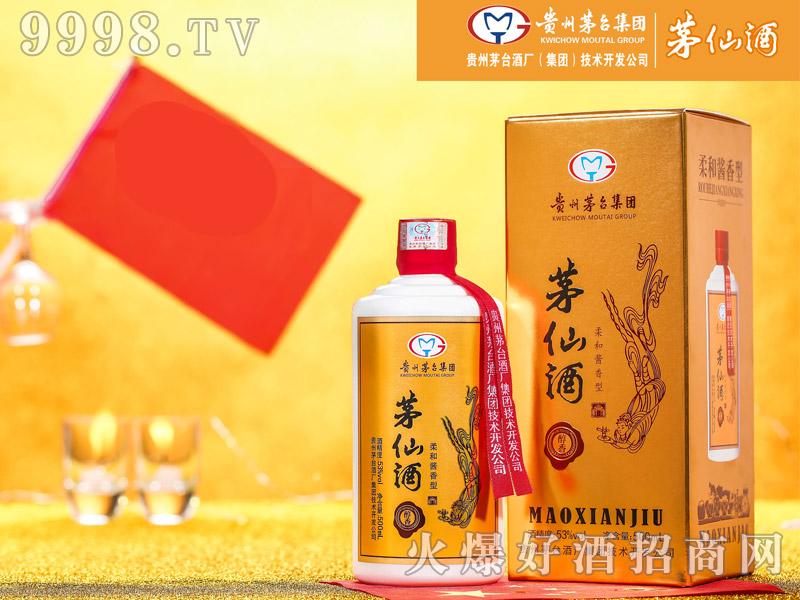 茅仙酒・醇香(场景图)-白酒招商信息