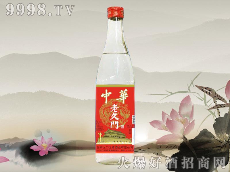 老久门酒中华-白酒招商信息
