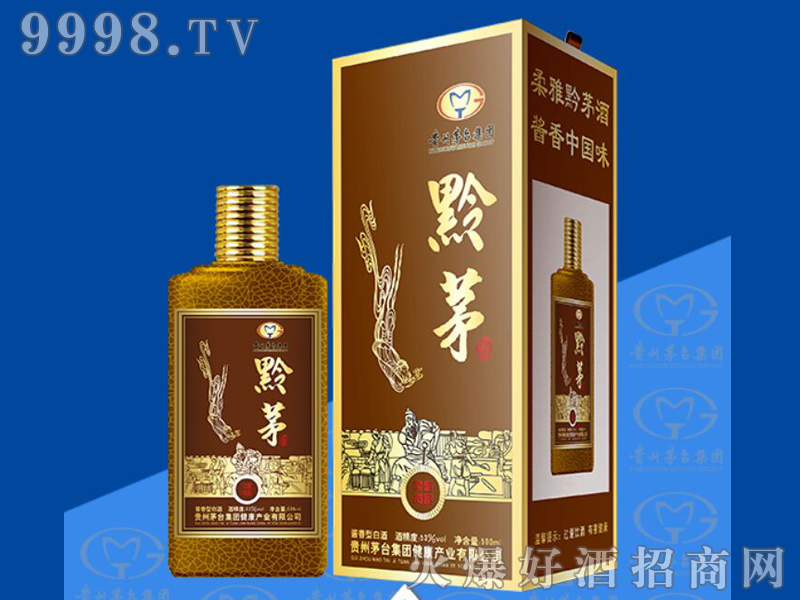 黔茅柔雅系列酒-贡品-白酒招商信息