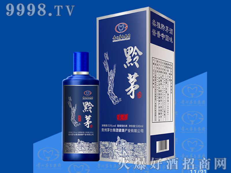 黔茅彩系列酒-蓝彩-白酒招商信息