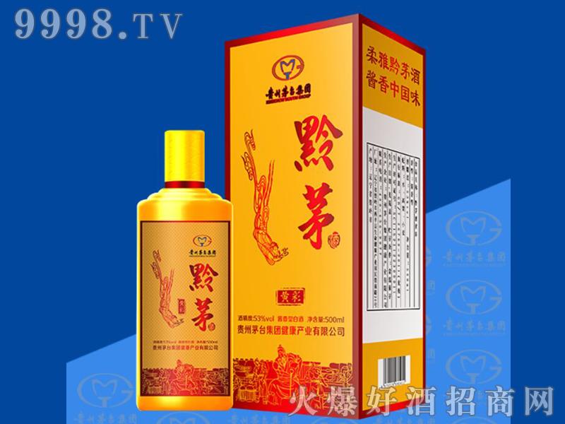 黔茅彩系列酒-黄彩