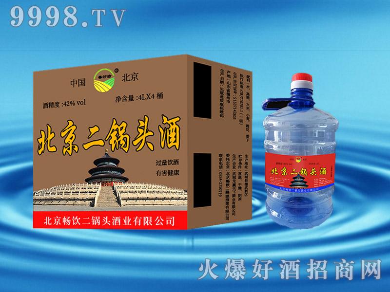 北京二锅头酒桶装4lx4桶42°