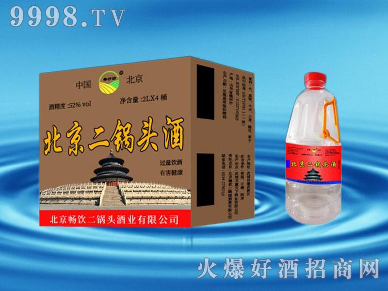 北京二锅头酒桶装2lx4桶52°