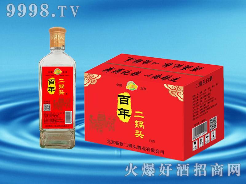 百年二锅头酒42°450ml红标