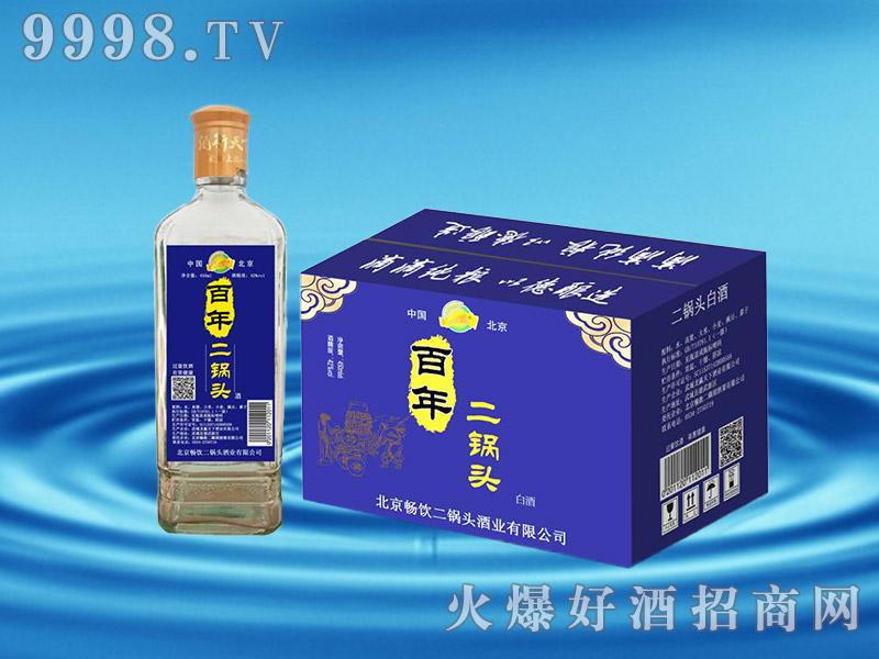 百年二锅头酒42°450ml蓝标