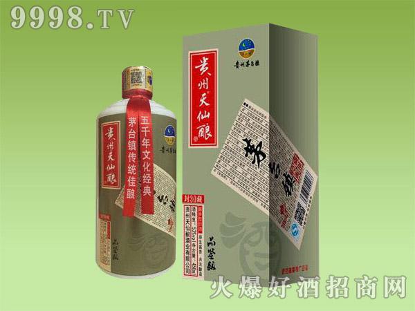 贵州天仙酿酒品鉴级