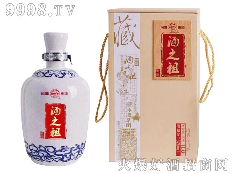 汾酒酒之祖52度1L-白酒招商信息
