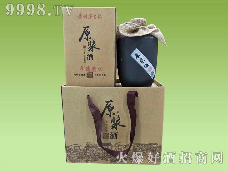 原浆酒(厚德载物)