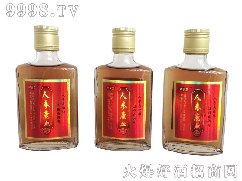 人参鹿血酒41度125ml系列-保健酒招商信息