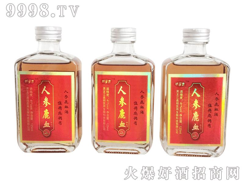 人参鹿血酒41度125ml-保健酒招商信息