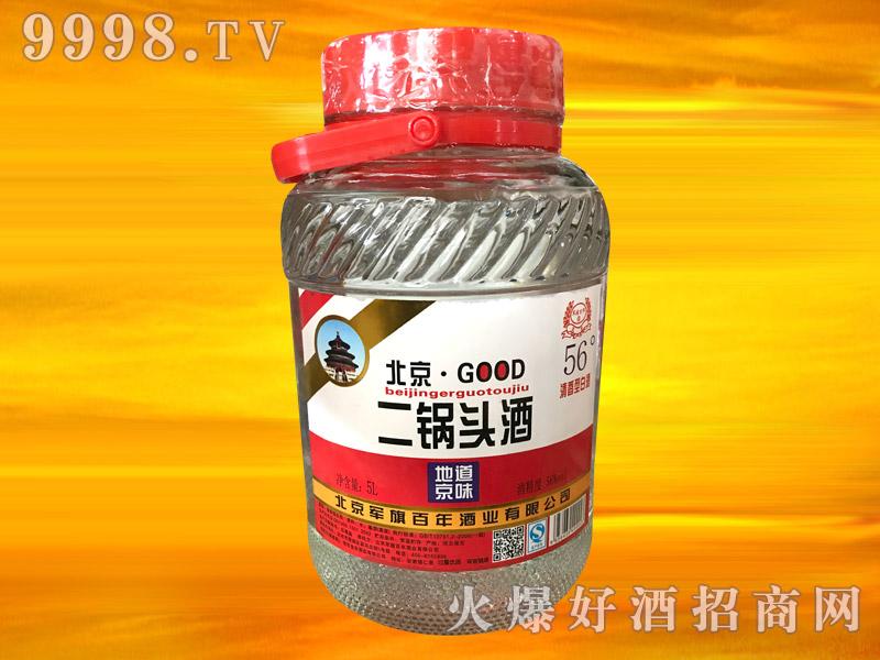 军旗百年北京二锅头酒56°5L