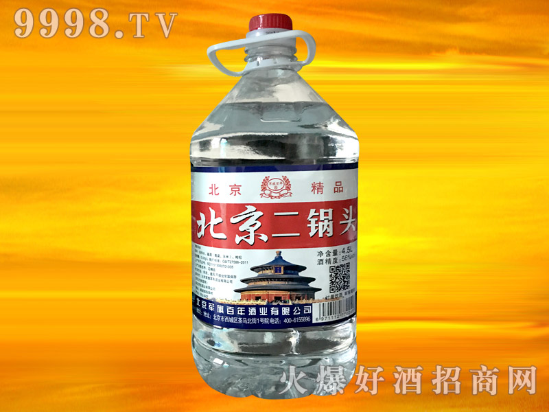 军旗百年北京二锅头酒56°4.5L