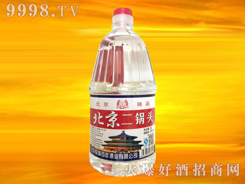 军旗百年北京二锅头56°2L