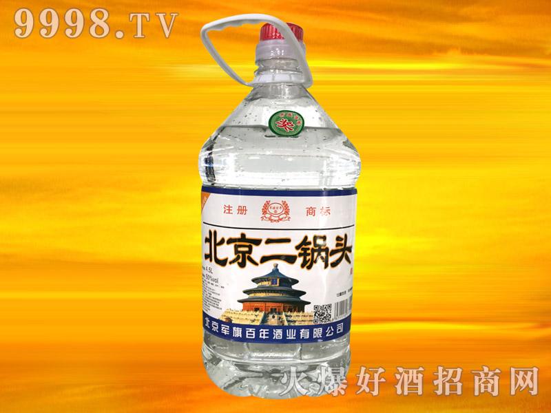 军旗百年北京二锅头50°4.5L