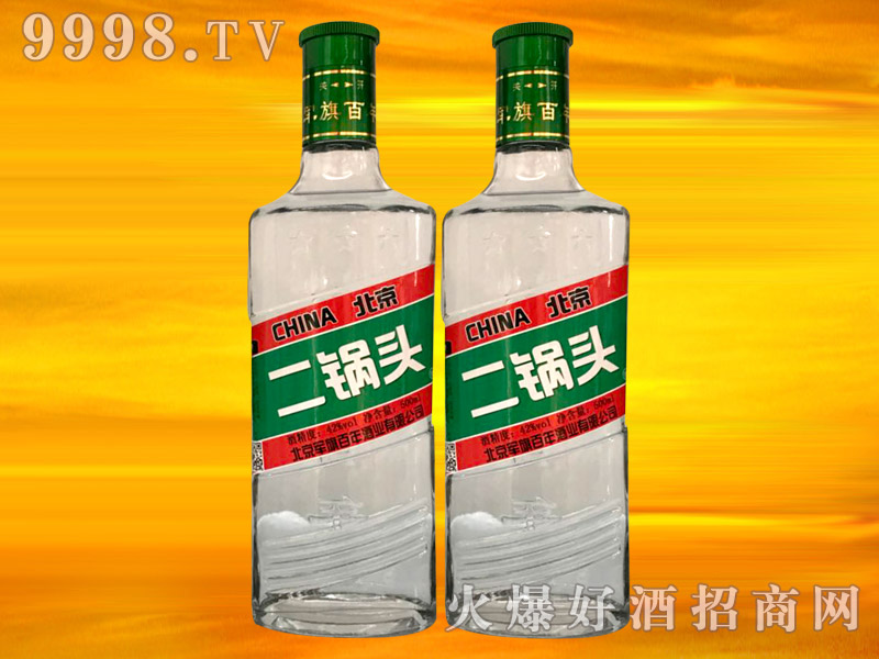 军旗百年方瓶北京二锅头酒42°500ml