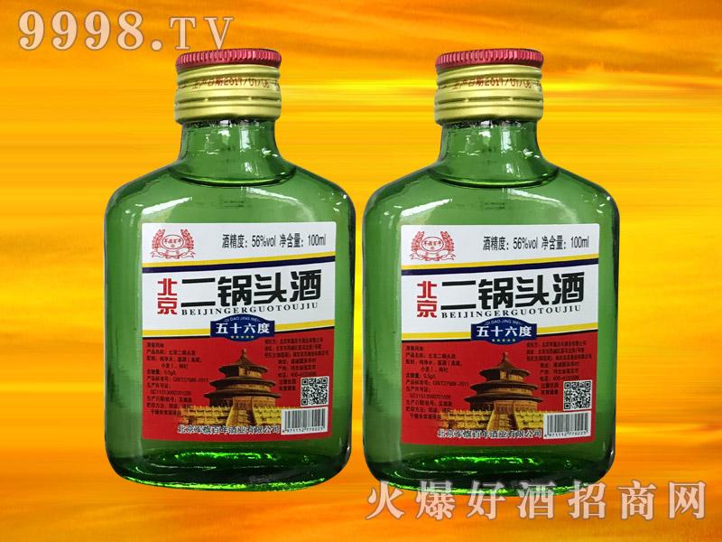 军旗百年二锅头酒绿瓶56°100ml