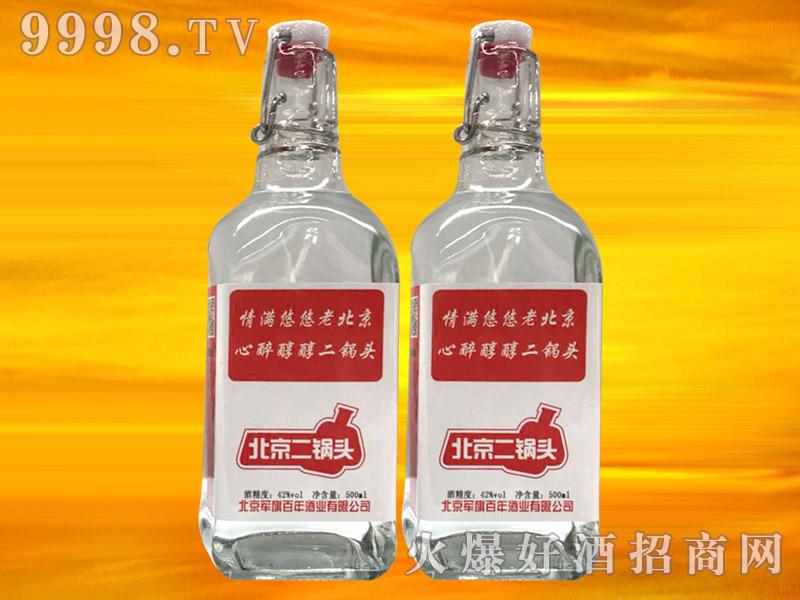 军旗百年北京二锅头酒(情满悠悠)42°500ml