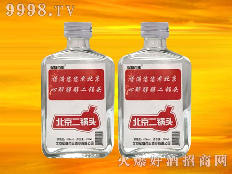军旗百年北京二锅头酒(情满悠悠)42°100ml