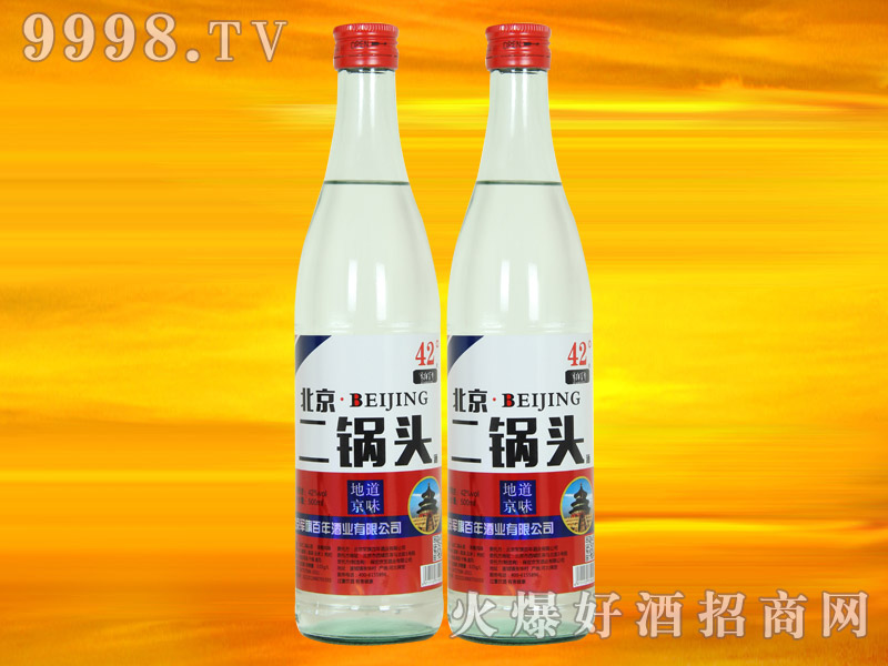 军旗百年北京二锅头酒(红标)42°500ml