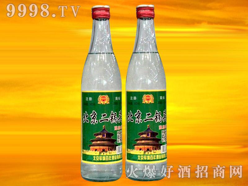 军旗百年北京二锅头陈酿酒