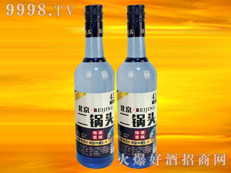 军旗百年北京二锅头酒(蓝标)43°500ml