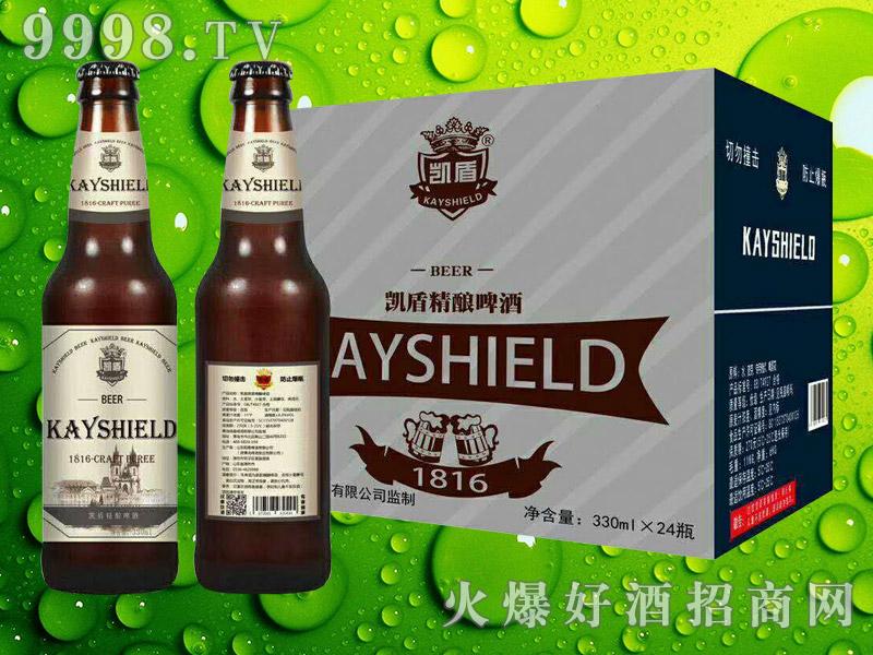 凯盾精酿啤酒330ml×24