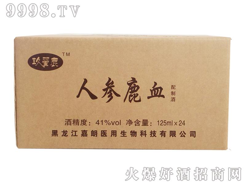 人参鹿血酒125mlx24
