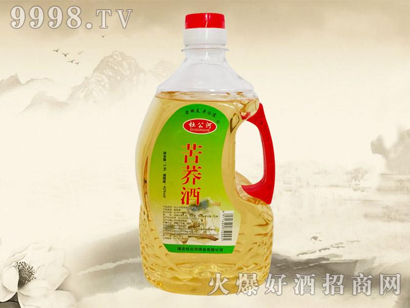 杜公河苦荞酒1.6L