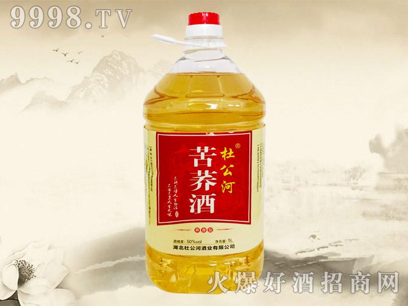 杜公河苦荞酒5L